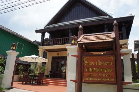 Villa Meuang Lao(ヴィラ・メウアンラオ)正面ファザード画像